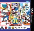 3DS セガ3D復刻アーカイブス1・2・3 トリプルパック