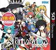 STELLA GLOW(ステラ グロウ)(お買い得版)/3DS/CTR2BS3J/C 15才以上対象
