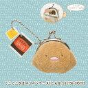 (すみっコぐらし) ミニミニがま口コインケース(とんかつ) CK51901