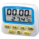 温度計付キッチンタイマー TM-25