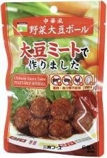 三育 中華風野菜ミートボール 100g