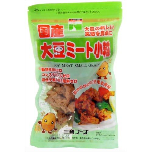 三育国産大豆ミート小粒(乾燥タイプの植物性たんぱく食品)