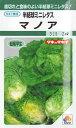 【半結球ミニレタス】マノア 【タキイ種苗】野菜種(2ml)