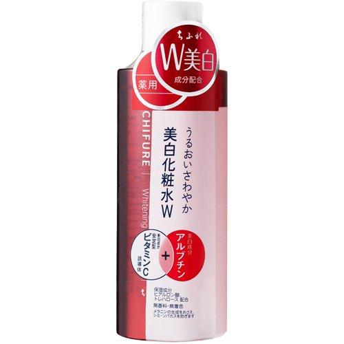 ちふれ 美白化粧水W