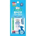 歯みがきくん STEP-1 なた豆歯みがきペースト ミルク風味 25g