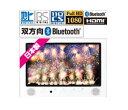 TWINBIRD ポータブルテレビ VB-BS222WHの価格を調べる
