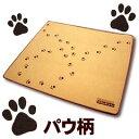 テラオ コルクマット Dog Styleの画像