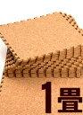 テラオ CORKLAND 消臭・抗菌 光触媒コルクマット 約1畳セット 3003501の画像