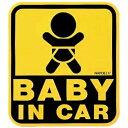 セーフティーサイン BABY IN CAR 外貼 SF-32の画像