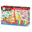 3Dドリームアーツペン 8本ペンセット 仮称 メガハウス