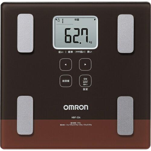 オムロン 体重 体組成計 カラダスキャン HBF-224-BW ブラウン