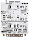 DXアンテナ CS/ BS-IF・UHF・FM共同受信用増幅器 40dB型 中・小規模集合住宅向け CUF40M