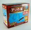 ニチドウ アリ飼育観察セット 220g 日本動物薬品