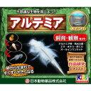 ニチドウ アルテミア飼育観察セット 170g 日本動物薬品