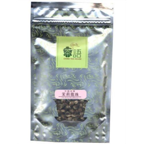 茶語 オリジナルパック 茉莉龍珠 60g