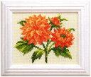 Cosmoクロスステッチ刺繍キット7827「ダリア」(7月) dahlia コスモ ルシアン Lecien 四季を彩る花ごよみの贈り物