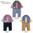 (P2624 Bon chouchou(ボンシュシュ) 重ね着風長袖カバーオール70cm ブルーP2624-70B