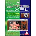 エツミ液晶保護フィルム 富士フイルム FUJIFILM XF1専用 E-7185 E7191