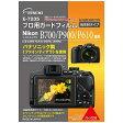 エツミ液晶保護フィルム ニコン COOLPIX P600専用 E-7235 E7235