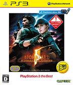 バイオハザード5 オルタナティブエディション(PlayStation 3 the Best) PS3