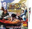 スーパーストリートファイターIV 3D Edition/3DS/CTR-P-ASSJ/B 12才以上対象