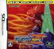 ロックマン ゼロ コレクション(NEW Best Price! 2000) DS