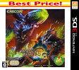 モンスターハンター3(トライ)G(Best Price!) 3DS