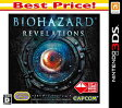 バイオハザード リベレーションズ(Best Price!)/3DS/CTR2ABRJ/D 17才以上対象