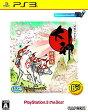 大神 絶景版(サントラCD同梱版)(PlayStation 3 the Best) PS3
