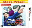 逆転裁判123 成歩堂セレクション(Best Price!) 3DS