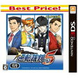 逆転裁判5(Best Price!) 3DS