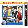 逆転裁判5(Best Price!)/3DS/CTR2AGKJ/C 15才以上対象