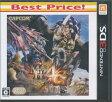 モンスターハンター4G(Best Price!) 3DS