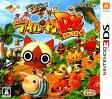 モンハン日記 ぽかぽかアイルー村DX(デラックス) 3DS