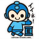 CAPCOM×B-SIDE LABELステッカーVol.2 ロックマン B-SIDE LABEL