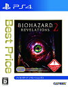 バイオハザード リべレーションズ2(Best Price)/PS4/PLJM80175/D 17才以上対象