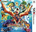 モンスターハンター ストーリーズ 3DS