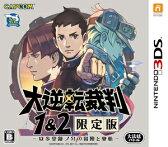 3DS 大逆転裁判1&2 限定版 -成歩堂龍ノ介の冒險と覺悟- カプコン