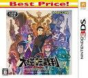 大逆転裁判2 -成歩堂龍ノ介の覺悟- Best Price!/3DS//B 12才以上対象 カプコン CTR2AJ2J