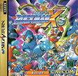 カプコン ロックマンX3