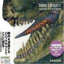 ディノクライシス2 オリジナル・サウンドトラック/CD/CPCA-1046