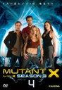 ミュータントX シーズン3 Vol.4/DVD/CXBA-1068
