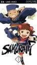 SAMURAI 7 第7巻(UMD)