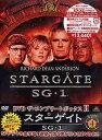 スターゲイト SG-1 SEASON 4 DVD The Complete BOX II/DVD/CPBB-20008