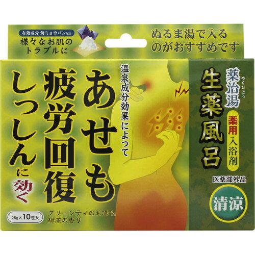 ヘルス 薬治湯 清涼 10包