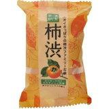 ペリカン monsavon 柿渋 30g
