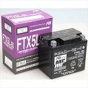 古河電池 液入充電済バッテリー メンテナンスフリー FTX5L-BS