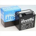 古河電池 液入充電済バッテリー メンテナンスフリー FTZ7S