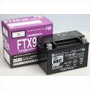 古河電池 液入充電済バッテリー メンテナンスフリー FTX9-BS