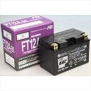古河電池 液入充電済バッテリー メンテナンスフリー FT12A-BS